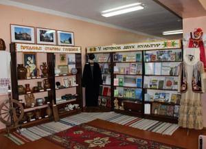 Центральная районная межпоселенческая библиотека Касимовского муниципального района
