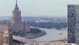 Для тебя, Москва!