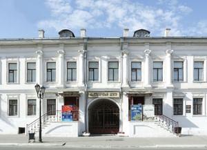 Выставочный центр Муромского музея
