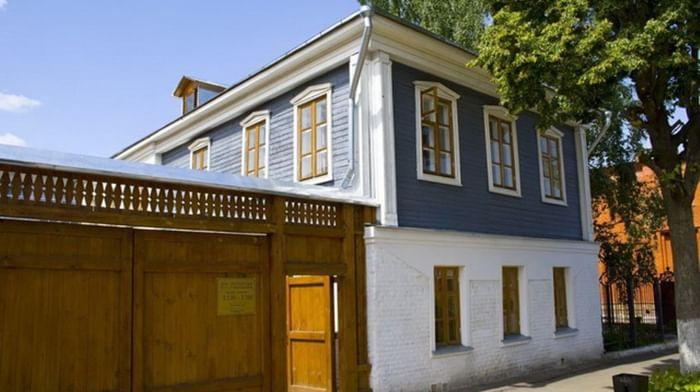 Дом А. С. Голубкиной