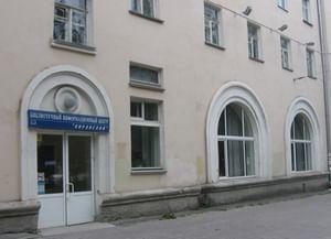 Библиотека № 17