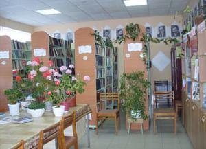 Кузкеевская сельская библиотека