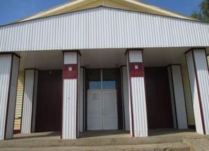 Бетькинская сельская библиотека