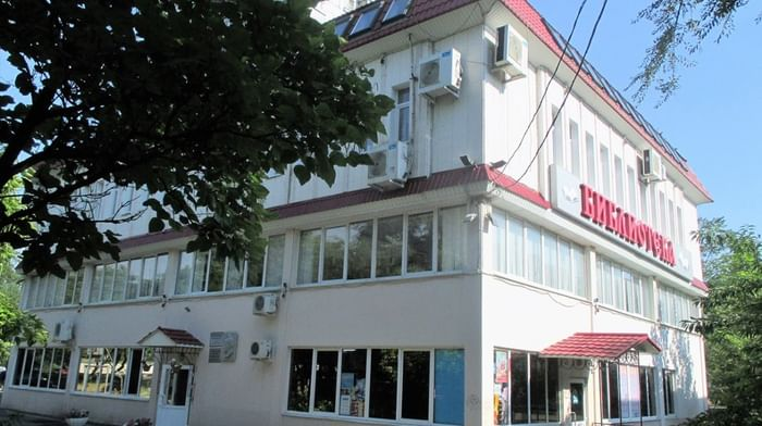 Межпоселенческая центральная библиотека имени М. А. Шолохова