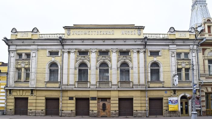 Галерея сибирского искусства Иркутского областного художественного музея им. В. П. Сукачёва