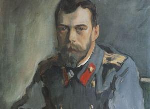 Валентин Серов ипортреты Романовых