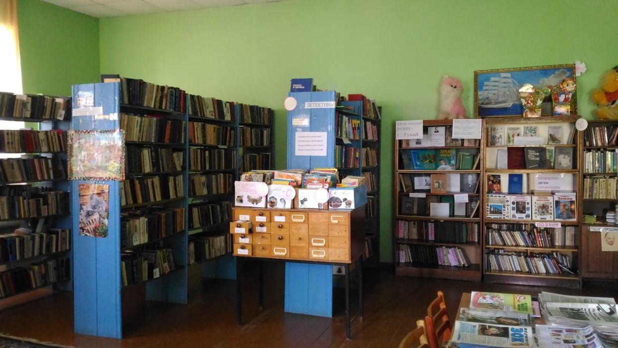 сельская библиотека картинка завершение почетный караул