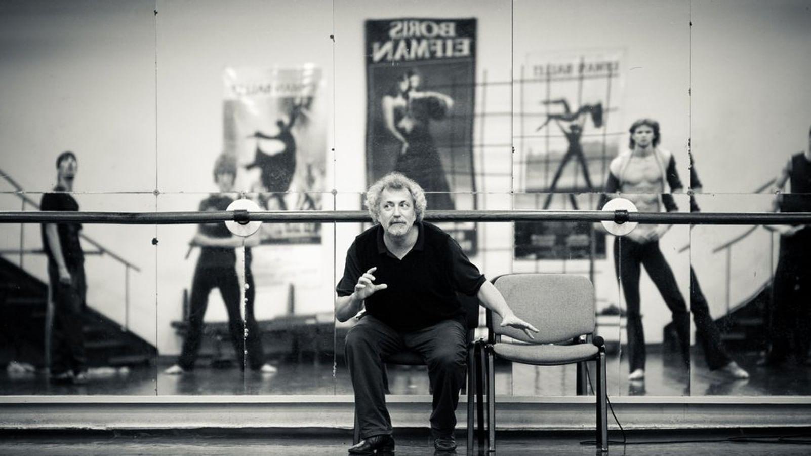 Театр балета Эйфмана 2