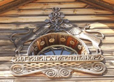 Выставка «Дом крестьянина-лесопромышленника»