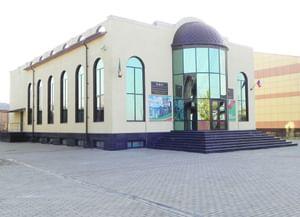 Государственный мемориальный музей А.А. Кадырова