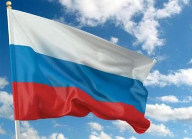 Лекция «Символика государства Российского»