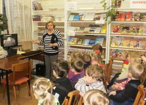 Библиотека № 15 города Петрозаводска