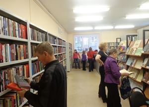 Библиотека № 11 города Петрозаводска