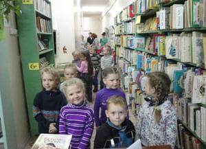 Библиотека № 6 города Петрозаводска