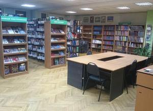 Библиотека № 113