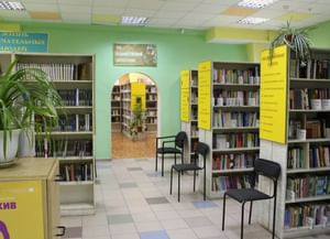 Библиотека № 131
