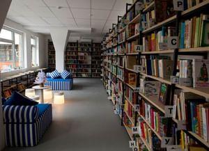Библиотека № 129