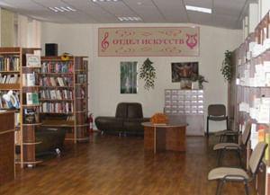 Библиотека № 121 (филиал № 2)