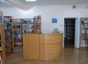 Библиотека № 124 (филиал № 1)