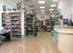 Библиотека № 110