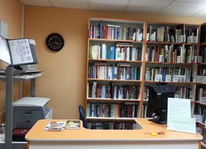 Библиотека № 135 (филиал № 3)