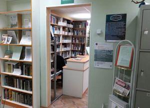 Библиотека № 135 (филиал № 1)