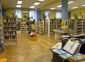 Детская библиотека № 133
