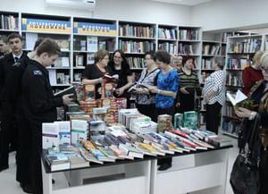 Калининградская централизованная библиотечная система