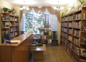 Центральная городская библиотека им. Е. Р. Дашковой