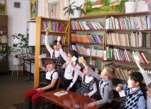 Центральная сельская библиотека Казанского сельского поселения Кавказского района