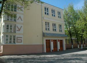 Библиотека Дворца культуры им. Г. Конина