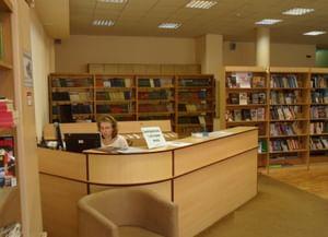 Библиотека № 96