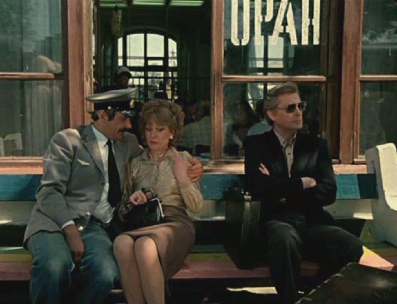 «Вокзал для двоих», 1982 год
