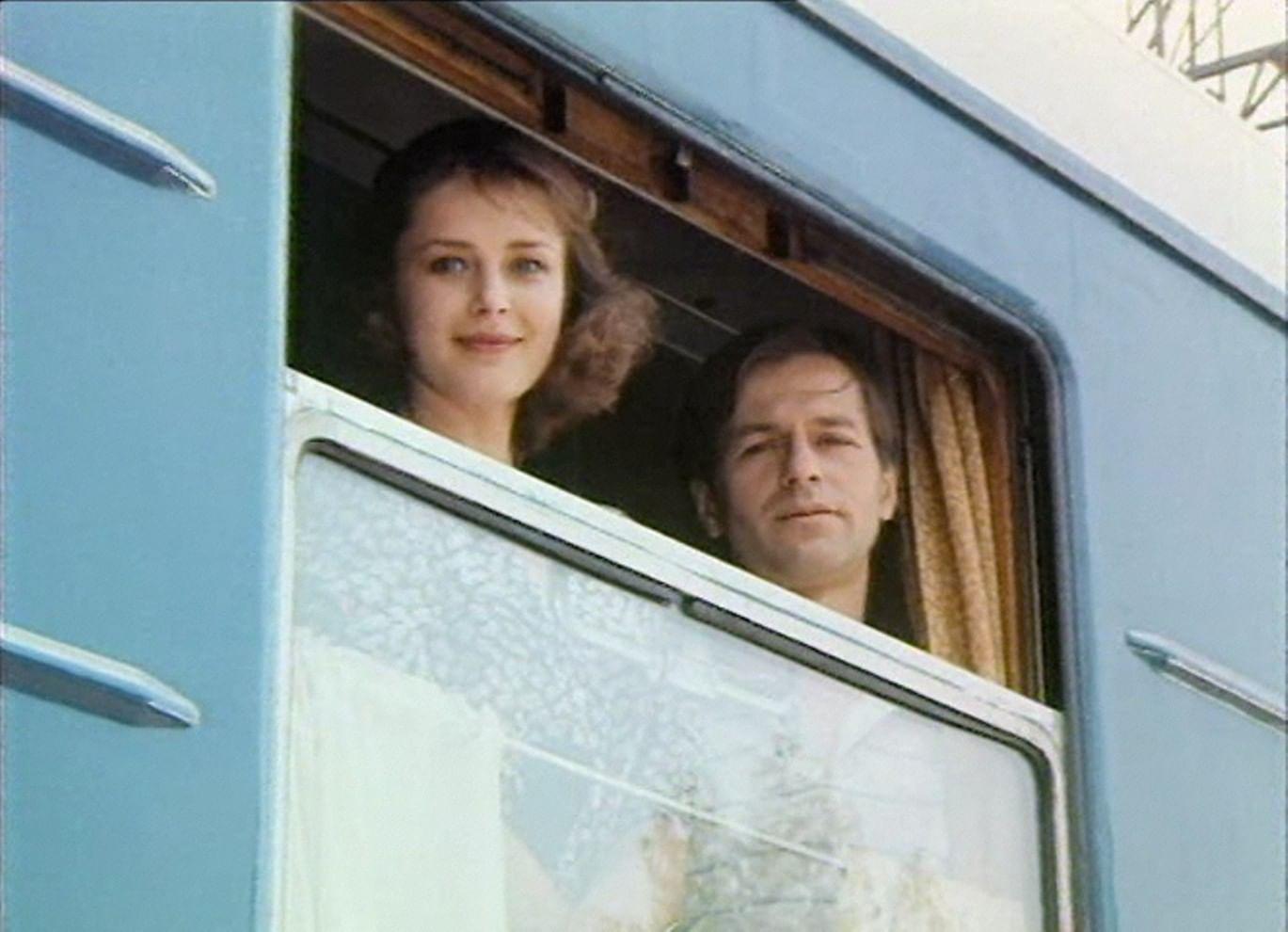 «Пьеса для пассажира», 1995 год