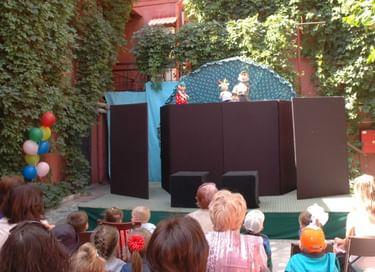 Спектакль «Волшебный мир кукол»