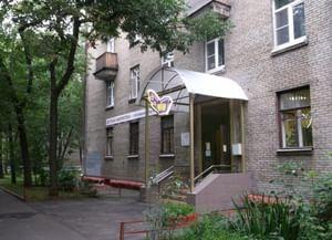 Библиотека № 92 – Культурный центр К. И. Чуковского