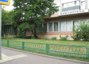 Библиотека № 93 имени А. А. Блока