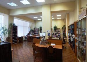 Библиотека № 254