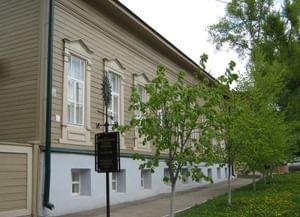 Музей «Археология Симбирского края»