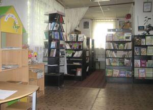Биклянская сельская библиотека
