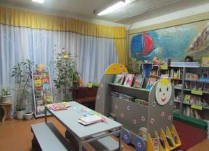 Земцовская библиотека