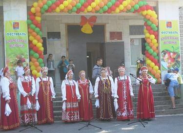 III Фестиваль «Багаевские яблочки»