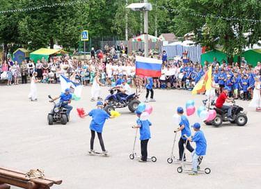 Праздник «День государственного флага РФ»