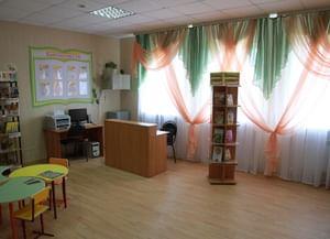 Русско-Березовская модельная библиотека-филиал № 26