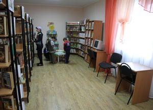 Трефиловская модельная библиотека-филиал № 16