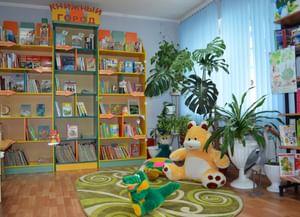 Сахзаводская модельная библиотека-филиал № 10