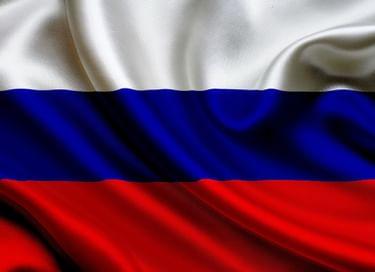 День Государственного флага Российской Федерации в Петропавловске-Камчатском