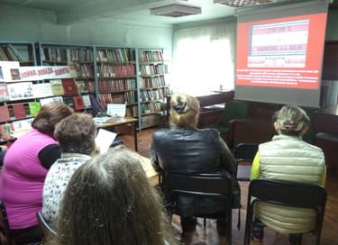 Ночь кино в Монастырщинском межпоселенческом централизованном библиотечном объединении