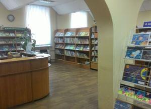 Детская библиотека-филиал № 4 города Ярославля имени В. В. Терешковой