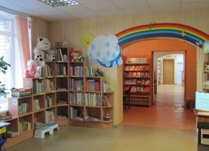 Детская библиотека-филиал № 3 города Ярославля